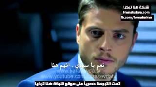 مسلسل الحب الاعمى – إعلان 2 الحلقة 26 مترجم للعربية