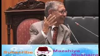 Urdu funny poetry | funny poetry by sarfraz shahid | urdu mazahiya mushaira | funny poetry in urdu