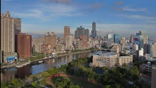 Kaohsiung City 高雄市 ????????  (2019-06) {aerial}