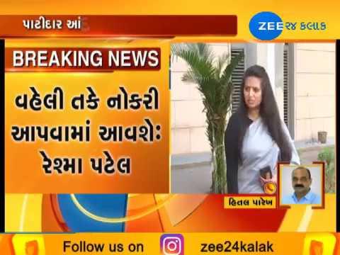Xxx Mp4 Gandhinagar Meeting Between Reshma Patel Amp DY CM Nitinbhai Patel Completed 3gp Sex