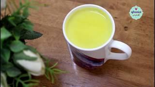 مشروب الزكام الذهبي🤒🤧Golden cold drink