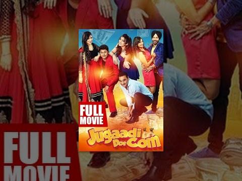 Xxx Mp4 Jugaadi Dot Com New Full Punjabi Movie Latest Punjabi Movies 2015 Nachhatar Gil Feroz Khan 3gp Sex