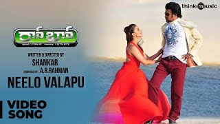Neelo Valapu Official Video Song | Robot | Rajinikanth | Aishwarya Rai | A.R.Rahman