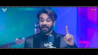 Mere Fan (Full Song) | Babbu Maan | Aah Chak 2018 | Latest Punjabi Songs 2017