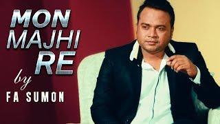 Mon Majhi Re | F A Sumon | Bangla new song 2017