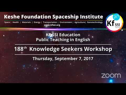 188th Knowledge Seekers Workshop, Thursday, September 7, 2017