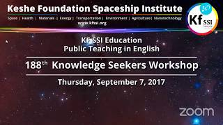 188th Knowledge Seekers Workshop Sept 7, 2017