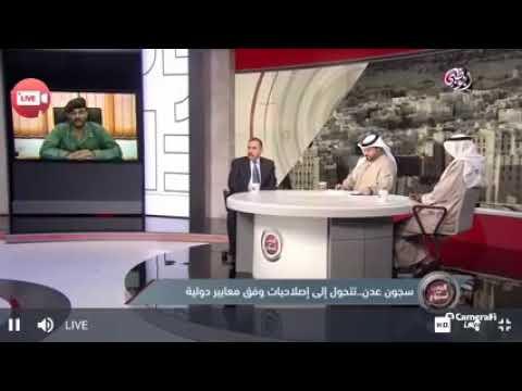 Xxx Mp4 مقابلة اللواء شلال علي شائع مدير آمن العاصمة عدن على قناة أبوظبي 2019 10 18 3gp Sex