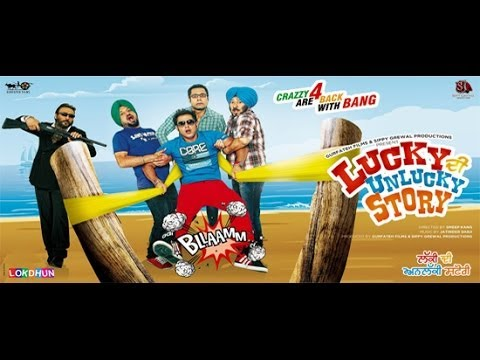 lucky di unlucky story full movie 3gp free