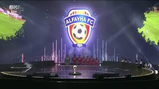 📸 || فيديو تقديم اللاعبين في حفل تدشين #دوري_الأمير_محمد_بن_سلمان للمحترفين