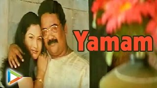 Yamam | Full Movie | Malayalam