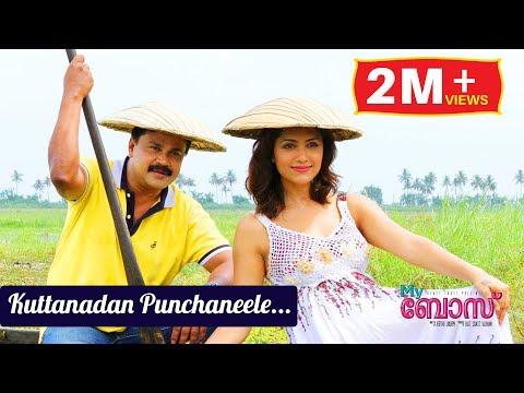 Kuttanadan Punchaneele My Boss Malayalam Movie Official Song