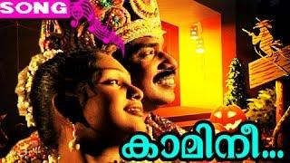 "Malayalam Movie Super star Santhosh Pandith Clip | Song ""kamini...."""