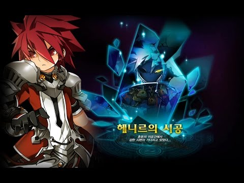 [Elsword KR] Lord Knight Daily Henir Challenge solo play (SD route) // 로나 올비솔도클
