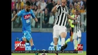 غرفة الأخبار| نابولي يصعق يوفنتوس ويشعل الصراع على لقب الدوري الإيطالي