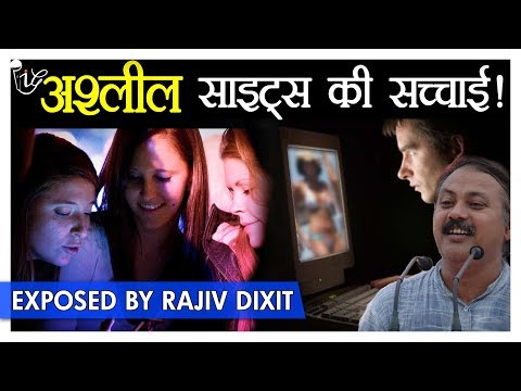 Xxx Mp4 Rajiv Dixit On Internet Sex Porn Websites Spoiling Youth S Future Indian Intellectual Gurus 3gp Sex
