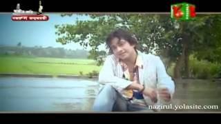 Tumi Ki Jano Na   By Arfin Rumey   YouTube