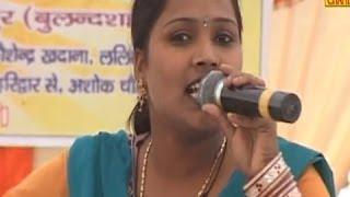 Aa Ja Bethi Hoo kar ke | आजा बैठी हूँ कर के  | Lalita Sharma | Haryanvi Ragni