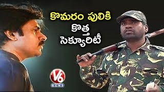 Bithiri Sathi As Battalion Commander For Pawan Kalyan | Teenmaar News | V6 News
