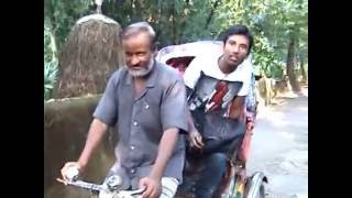 Dandabaj ,গ্রাম বাংলার নাটক ধান্দাবাজ  Part 01   New Bangla Natok Upload 2016
