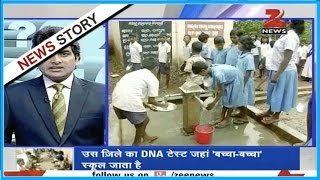 DNA: Mayurbhanj in Odisha is now India's first Child Labour free district