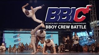 Red Bull BC One All Stars vs Vagabonds | BBIC 2017 Bboy Final Crew Battle Bucheon South Korea | YAK