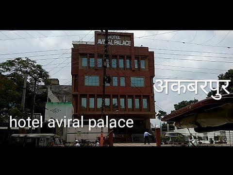 Xxx Mp4 Aviral Palace Aviral Palace Akbarpur अबिरल होटल अकबरपुर Akbarpur Akbarpur Ambedkar Nagar 3gp Sex