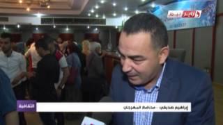مهرجان وهران للفيلم العربي  ملتقى  صناع و عشاق الفن السابع