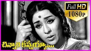 Puttinillu Mettinillu 1080pVideo Songs(చిన్నారి కన్నయ్య) -Telugu Video Songs - Krishna,Chandrakala