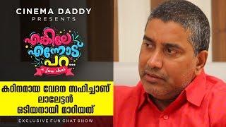 Director Shrikumar Menon on Mohanlal
