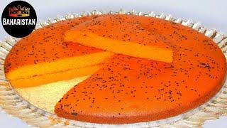 Love Cake - Hawasi // طرز تهیه هوسی به روش آشپزی بهارستان