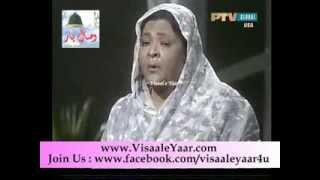 URDU HAMD( Tu Rab e Har Do Aalam)MUNIBA SHEIKH IN PTV.BY Visaal