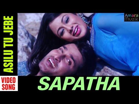 Xxx Mp4 Sapatha Odia Movie Asilu Tu Jebe Video Song Akash Arichita 3gp Sex