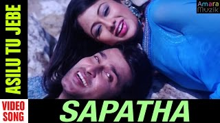 Sapatha Odia Movie || Asilu Tu jebe | Video Song | Akash, Arichita