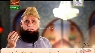 Urdu Manqabat( Rehmat e Kibria Hussain)Syed Fasihuddin Soharwardi.By Visaal