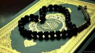 (2) خالد الجليل  سورة البقره  - Surat Al- Baqara Khalid  Al-Jaleel