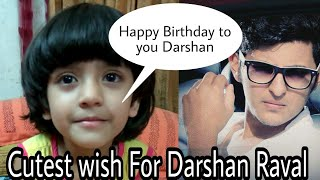 Darshan Raval | Happy Birthday Darshan Raval | Spread Love | wishes of fans