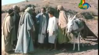 Hazrat Yousuf ( Joseph ) A S MOVIE IN URDU -  PART 9