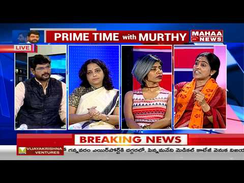 Xxx Mp4 Debate On RGV S GST GodXxxAndTruth How Do Men And Women Compare PrimeTimeWithMurthy 3gp Sex