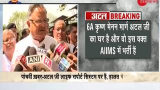 Atal Bihari Vajpayee remains critical, health bulletin shortly