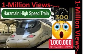 Makkah to Madina Complete Travel Journey in English  and Train Review. Haramain High Speed Railways