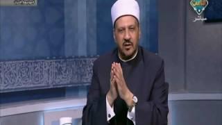 مواجهة الأحزان مع د. مجدي عاشور (حلقة كاملة) | أحوالنا