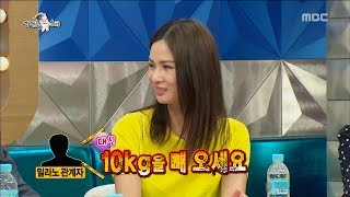 [RADIO STAR] 라디오스타 - Lee So-ra, and did heading abroad because of your diet? 20170621