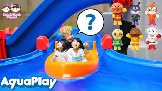 水遊びごっこ アンパンマン アクアプレイ ままごと Aqua Play Water Toy   Hane&Mari
