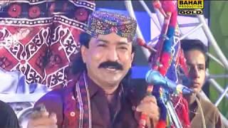 Bhalle Moonkhan Ghulam Hussain Umrani Album 61 Bahar Gold Production