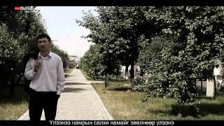 MC Collection - Etssiin udaa ter l ohiniig huleene/ЭУТОХ/