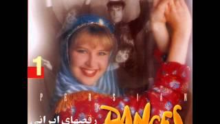 Raghs Irani -Baba Karam (Original Version) | رقص ایرانی - بابا کرم