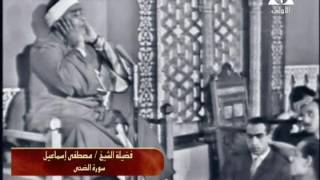 الشيخ مصطفى إسماعيل في تلاوة قرآن المغرب يوم 19رمضان 1438هـ   14 6 2017 م   والتلاوة مسجلة  من مسجد