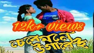 Zubeen garg new deori  song