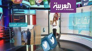 تفاعلكم : الصور الأخيرة للداعية السعودي عبدالعزيز التويجري قبل اغتياله